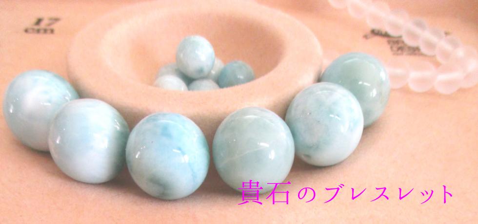 stone-slide1